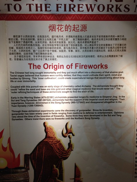 The Origin Of Fireworks - Epic Fireworks China Trip 2012