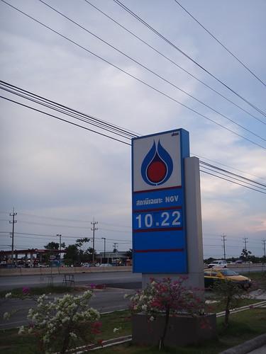 柴油只要10.22