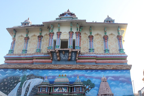 Saraswati Mahal Library,Thanjavur
