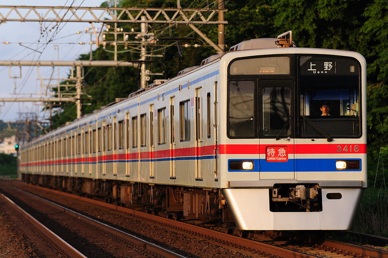 17A00 3418 LimitedExpress Ueno