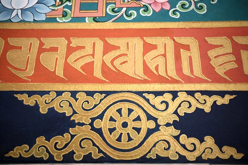 asia nepal lumbini indianborder town rural countryside buddha birthplaceofbuddha religion religious ancient history historical trees prayerflags sadhu holymen holyman worshippers pilgrims nepalese indian art temple monastery textiles vibrant women woman men children livestock archaeologicalsite ruins bricks architecture cattle sari lotus waterlily blooms deities carvings paintings frescoes roadconstruction workers laborers beliefs landscapes people families waterpump eriagn ngairehart ngairelawson travel photography photojournalism flight elephant thatch cottage dwelling goats fruit flowers offerings rice lentils green red blue