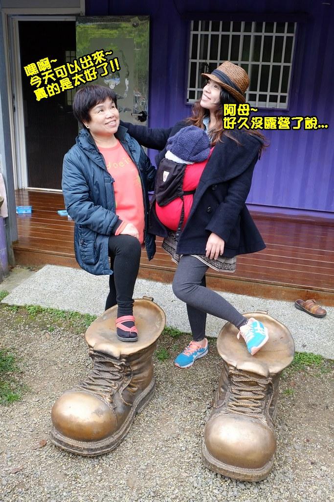 2014.04.04[新竹尖石]慢森活_解開露營封印157