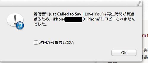 iTunes-122