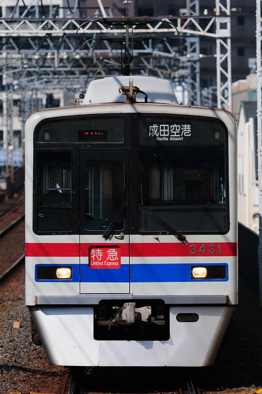 7A05 3438 LimitedExpress Narita-Airport