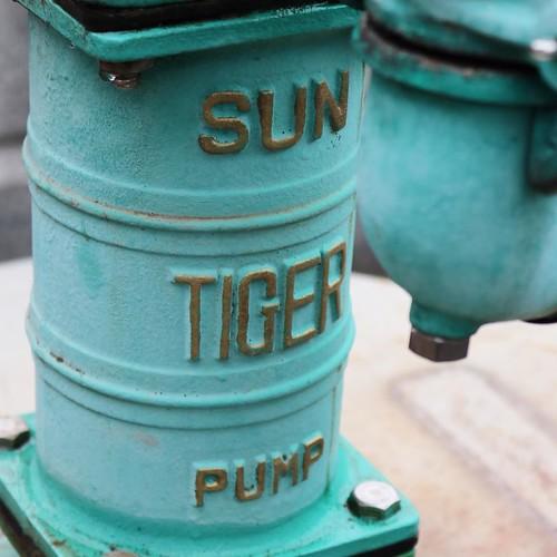 そしてこの後、何度も登場する井戸ポンプのメーカー、SUN TIGER。名古屋にあるメーカーらしいですね。