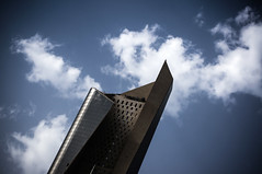 Kuwait meets clouds: Al Hamra Tower 3
