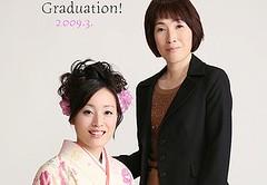 入学・卒業式スタイル