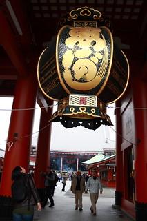 Asakusu temple