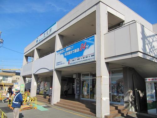 Kasamatsu Station