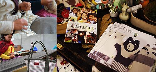 繭裹子每年都會出版一本小冊,不只記錄每年的公平貿易之旅,也細細介紹商品來歷。繭裹子提供