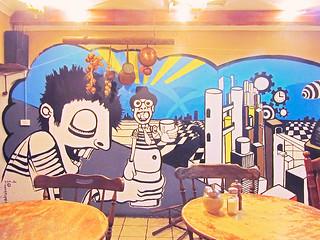 Shenkin Cafe