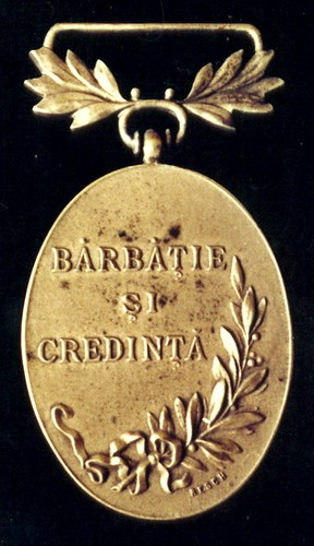 """Medalia""""Bărbăţie şi Credinţă"""""""