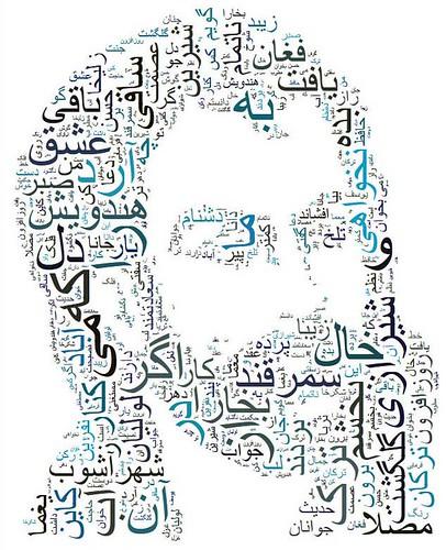 hafiz_w by doodle_juice