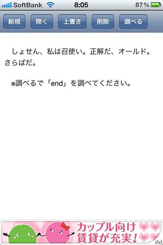 IMG_9342