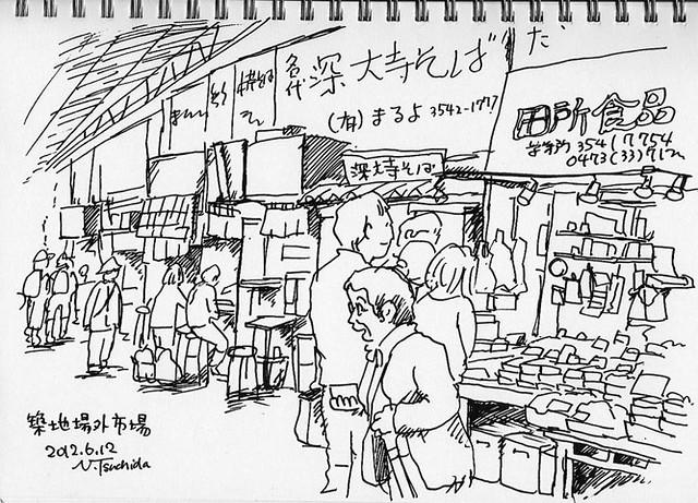 築地場外市場 Tsukiji Outside Market, Tokyo