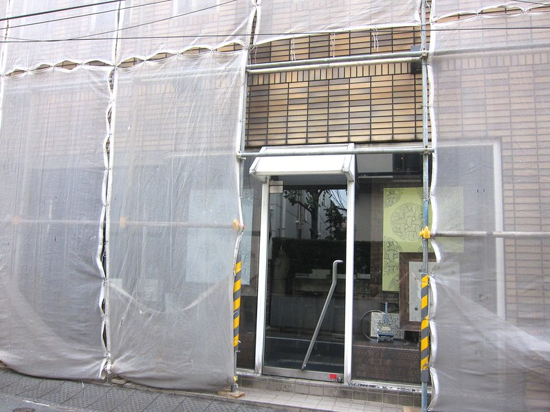 Nemeth under renovation