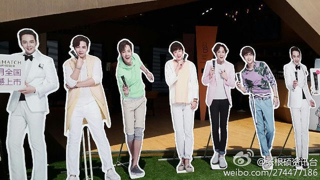 [pics] Yalget Exhibition Stands with Jang Keun Suk Images at Shanghai Cosmetic Expo_20140507 14124361242_fbf87af85d_z