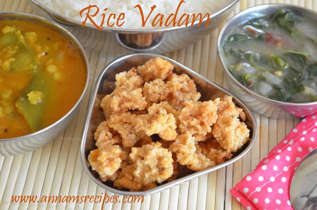 Kanji Vathal / Rice Vadam