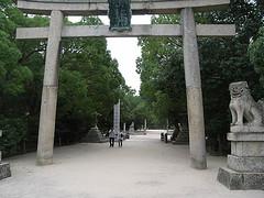 shrine210