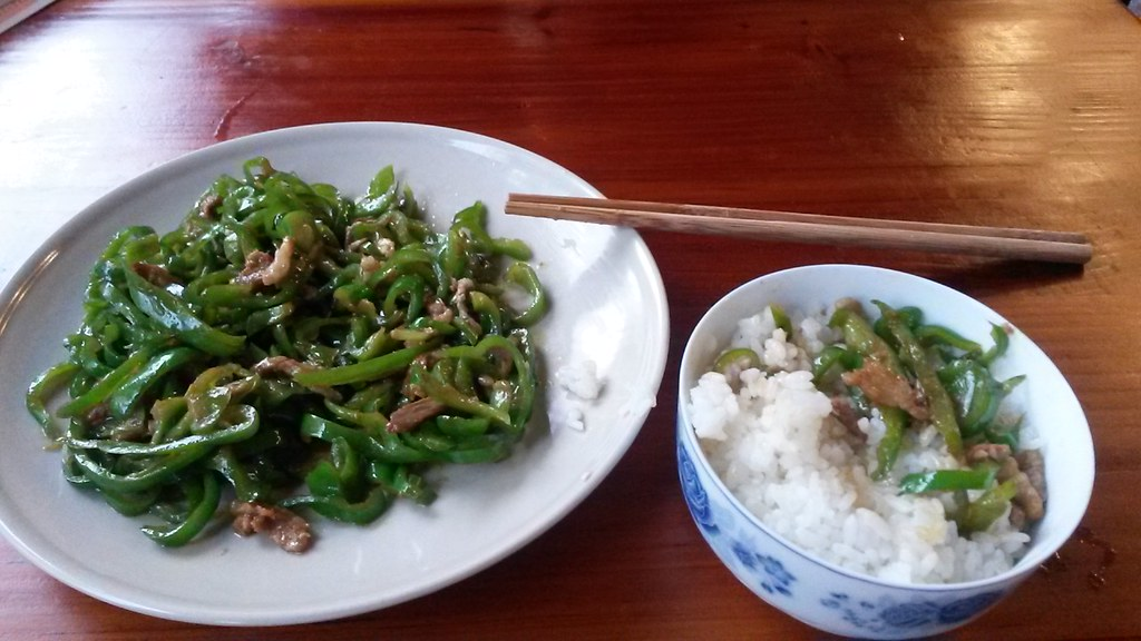 Shredded Pork & Green Peppers with Rice