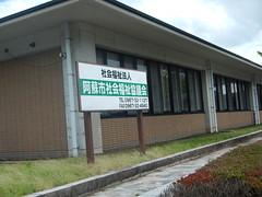 DSCN3399