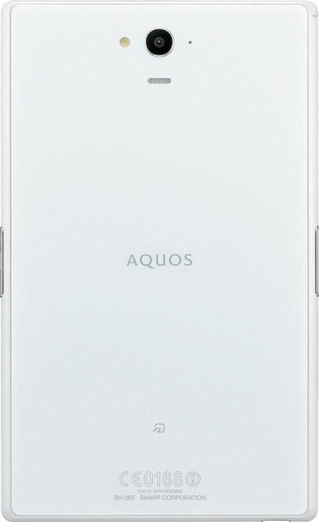 AQUOS PAD SH-06F full scale product image2