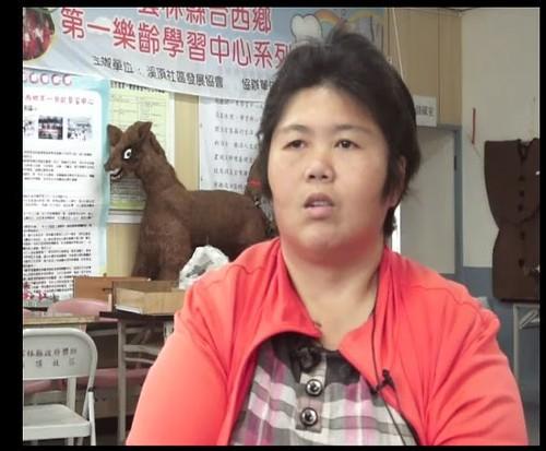 台西溪頂村林小姐36歲得卵巢癌。