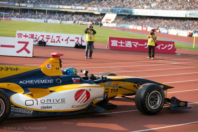 20140426 等々力陸上競技場 / Todoroki Stadium