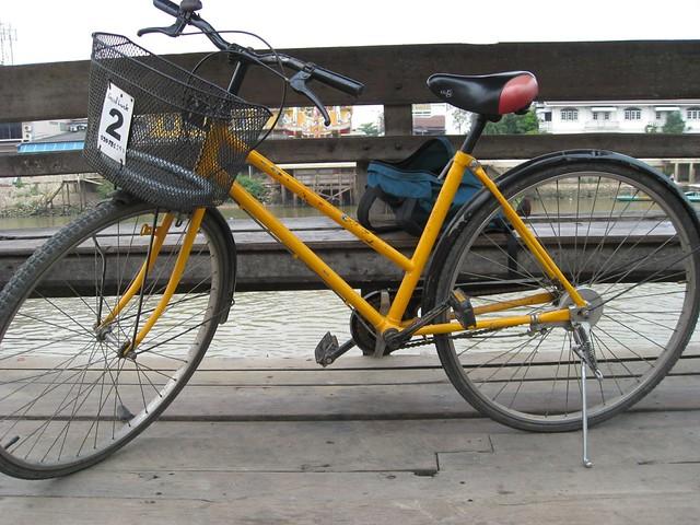 Good luck bike #2