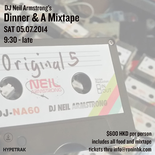 Dinner & A Mixtape - Hong Kong