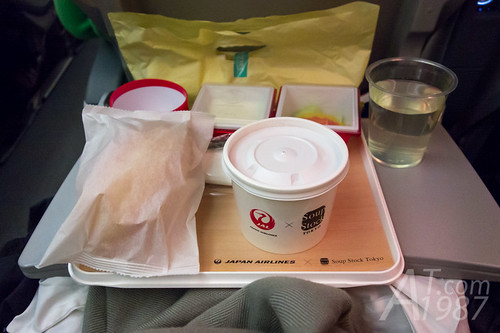 Japan Airline x Soup Stock Tokyo