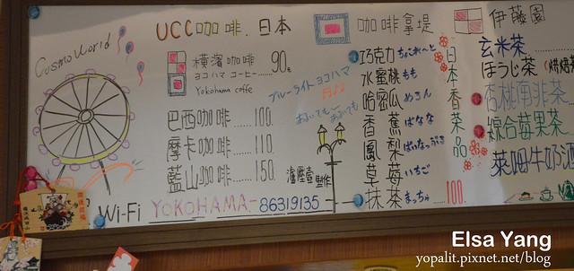 小橫濱006