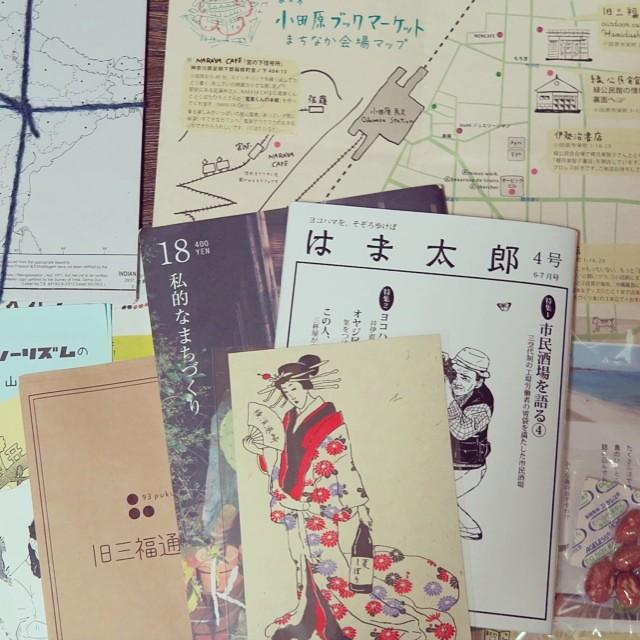 #今日の戦利品 小田原ブックマーケットにて。 一箱古本市って、お客としての参加も面白いものだと、あらためて認識。 途中、会場や街中で、カーニバルの関係者とも出会いがあるなんて驚き。 ほとんど酔っていましたが、楽しい一日でした。小田原離脱後は鎌倉にて飲み直し。只今へべれけっすw