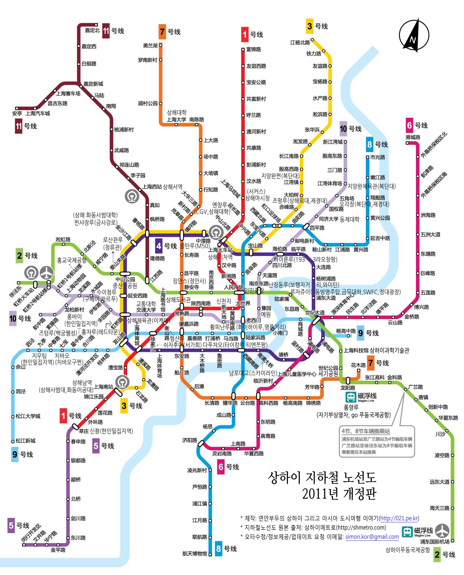 korea subway map english pdf