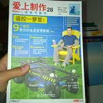 QQ Photo20140331125026