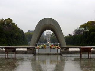 Image of Cenotaph for the A-bomb Victims. japan for peace hiroshima flame dome cenotaph victims abomb