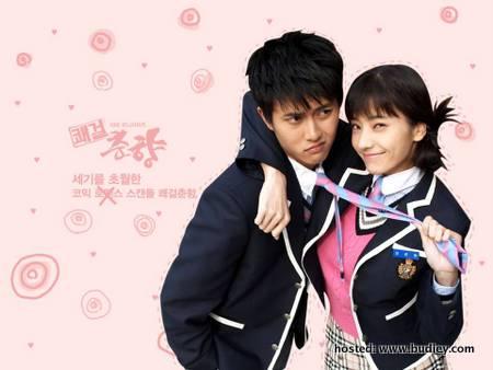 Sassy Chun Hyang Poster
