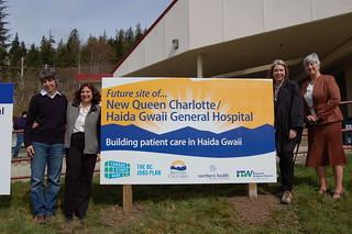 New Haida Gwaii General Hospital