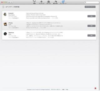 スクリーンショット 2012-06-12 10.15.46