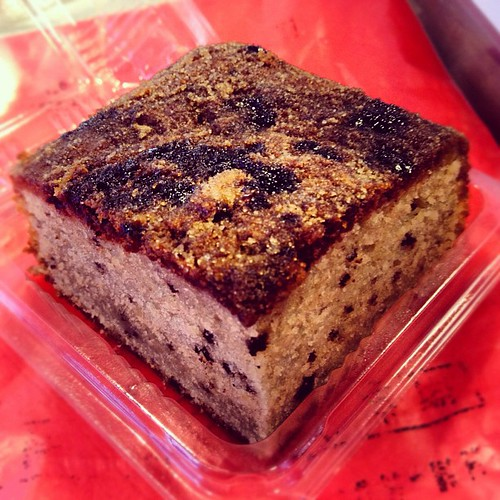 Limited edition special: Crackly Crunchy Coffee Cake