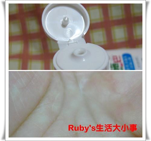 施巴5.5油性洗髮乳 (11)