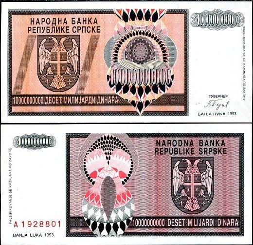 10 miliárd Dinárov Bosna a Hercegovina 1993, Pick 148