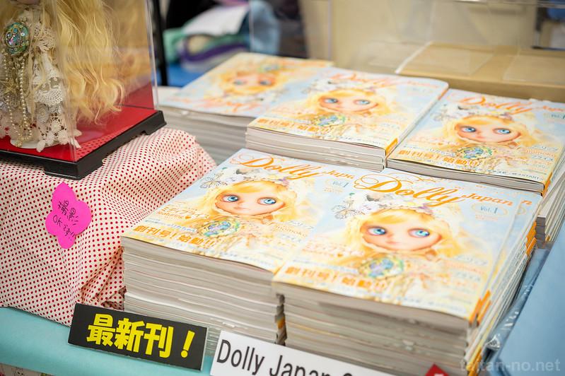DollShow40-03ホビージャパン-DSC_5772
