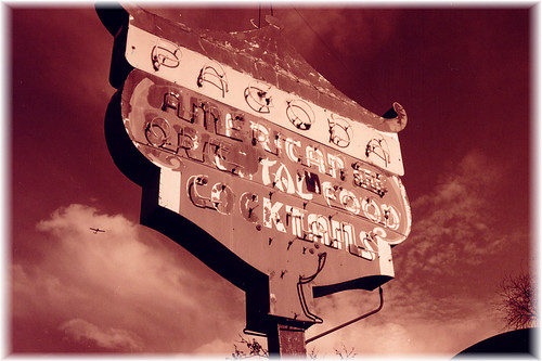 pagoda restaurant sign