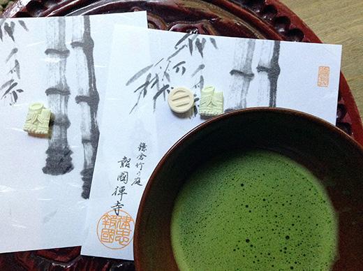 houkokuji_5
