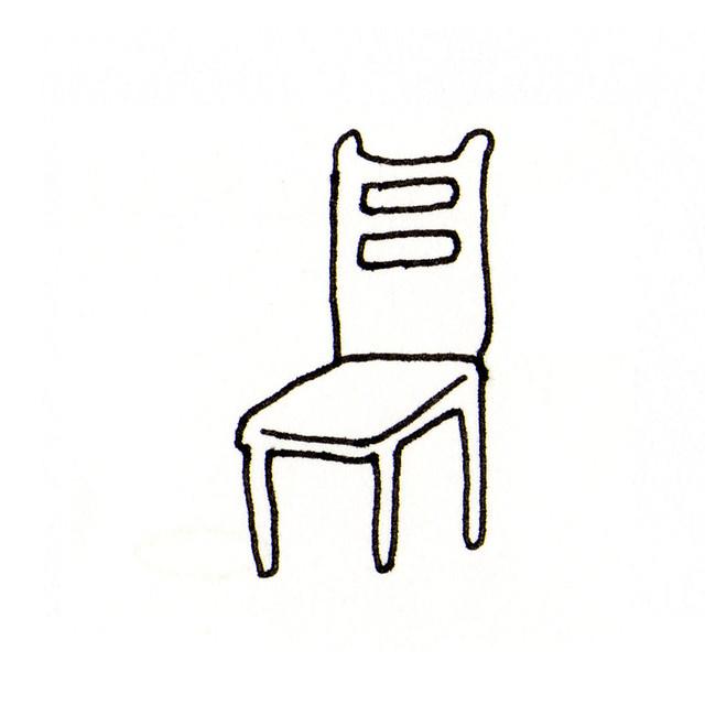 家具 简笔画 手绘 线稿 椅 椅子 600_450