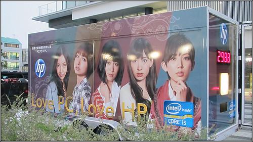 日本HPの本社前にAKB48特設トレーラーが、、、、