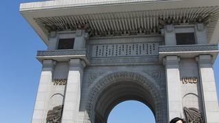 Image of Arch of Triumph near Pyongyang. northkorea pyongyang 平壤 севернаякорея пхеньян بيونغيانغ pjöngjang 평양