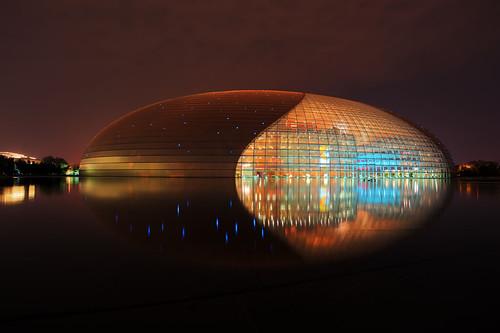 [フリー画像素材] 建築物・町並み, 施設, 北京国家体育場, 夜景, 風景 - 中華人民共和国 ID:201206232000