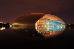 [Free Images] Architecture, Institution, Beijing National Stadium, Night View, Landscape - China ID:201206232000